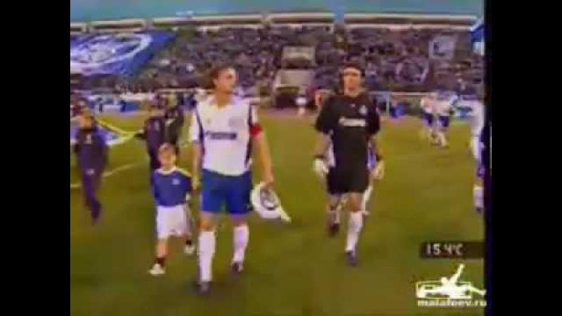 Зенит 0-0 Шинник / 24.09.2005 / Премьер-Лига