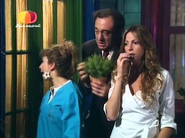 Ты моя жизнь Sos mi Vida 95 серия