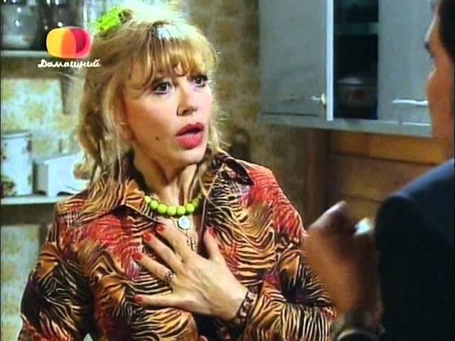 Ты моя жизнь Sos mi Vida 81 серия