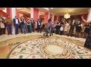 Красиво танцуют лезгинку на свадьбе - высший класс Аассааа