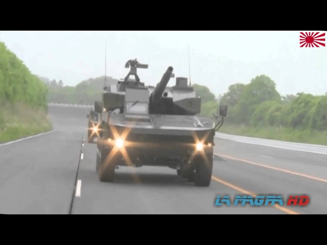 New - Maneuver Combat Vehicle ( MCV ) for Japan Army