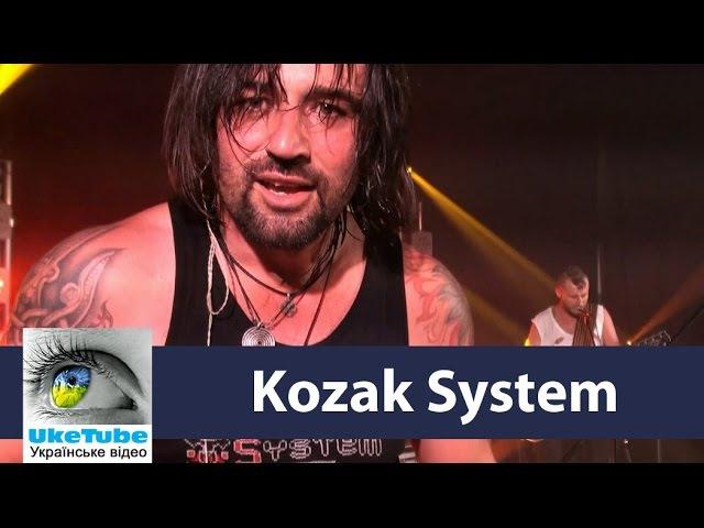 Їхав Козак Містом, Kozak System