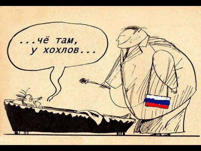 Колхозное телевидение об украинском кризисе