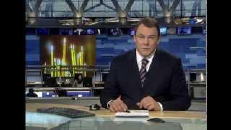 Воскресное время (Первый канал,28.12.2008) Итоги года