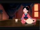 Отрывок из мультфильма Мулан сваха