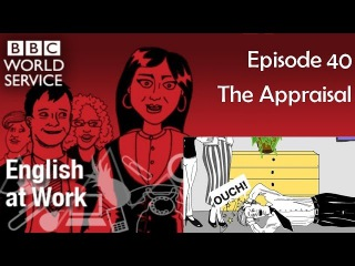 BBC English at Work 40 - The Appraisal (transcript video)