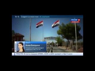 Россиянки на службе террористов ИГИЛ Следственный комитет проверит, Варвара Караулова