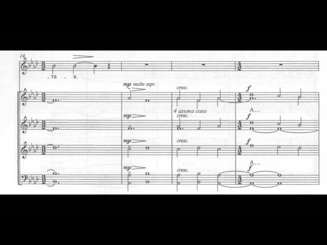 Sviridov - 3 Choruses from Tzar Feodor Ioannovich 2 Sacred Love