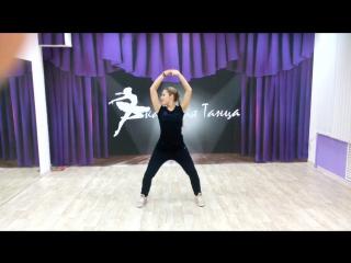 ZUMBA|KSENIYA KALININA(KONONENKO)#АкадемияТанцаЛипецк