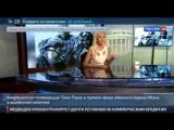 ЖЕСТЬ! Американская телеведущая раскритиковала Обаму в прямом эфире
