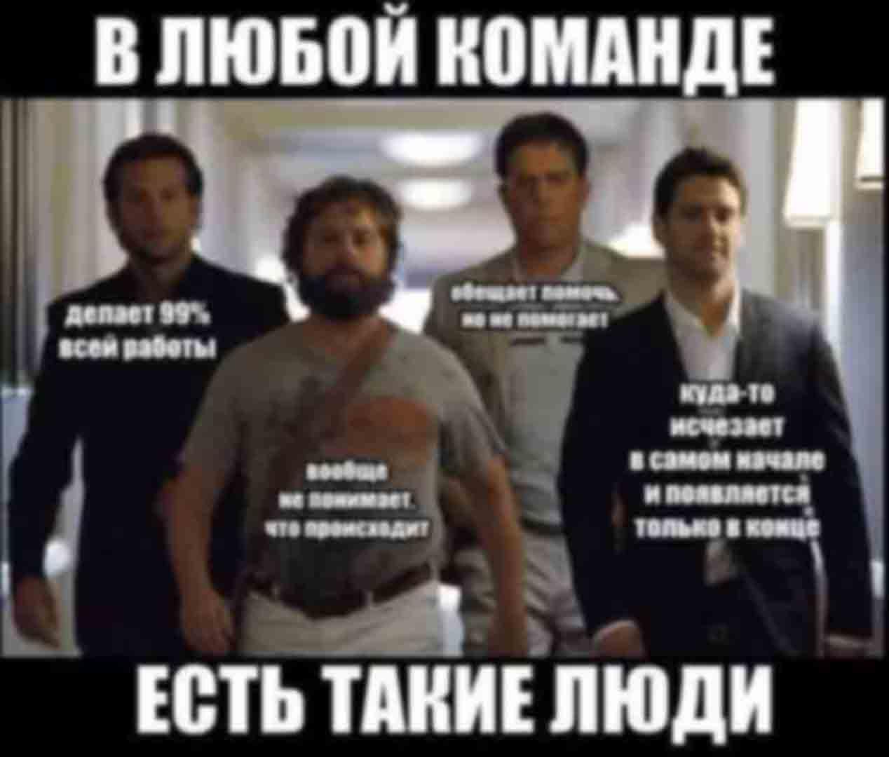 gruppa-pizdolizov