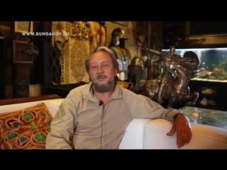Виталий Сундаков_ Обращение к Настоящим Славянам_Опубликовано на yotube 4 июня 2015 г.