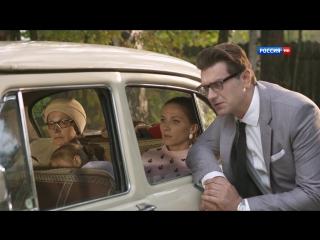 Бедные родственники 9 серия из 16 (2012)