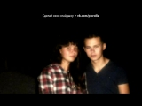 «Наша Банда» под музыку ZiPPo - Оставь меня  (NEW 2013) new , баста и Гуф m 2013, Eminem ft. 50 Cent , club, Доминик Джокер, Ива