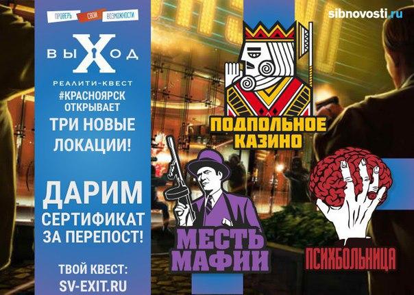 Подпольные игровые автоматы в москве алферова рассталась с абдуловым казино