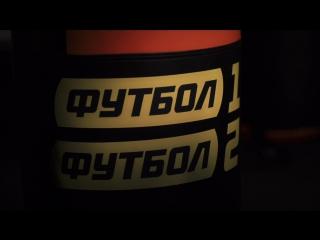Трансляция футбольного матча Динамо - Манчестер Сити в кинотеатре Мультиплекс