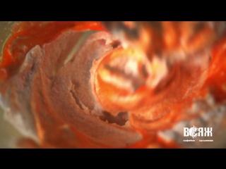 Венские вафли в кафе вояж (svat video)