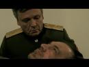 Ушел свободным - Последний бой майора Пугачева 2005 отрывок / фрагмент / эпизод