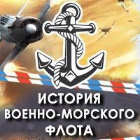 fleet_history