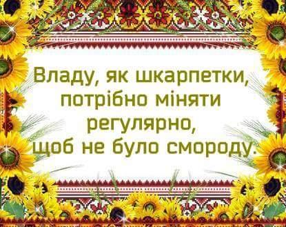 Антикоррупционное бюро вызывает Абромавичуса на допрос 8 февраля - Цензор.НЕТ 5980