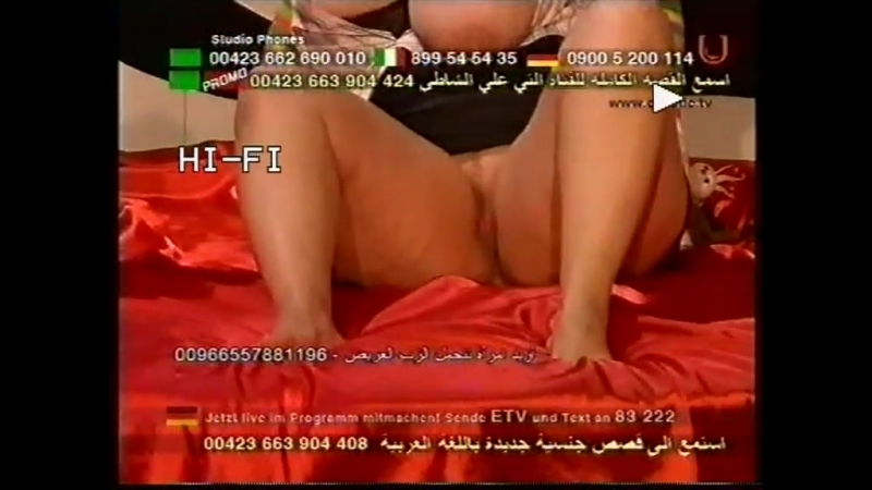 Sexo tv tv 1 ru