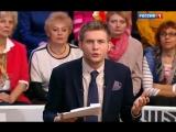 Прямой эфир с Борисом Корчевниковым (26.10.2015) Где деньги, Дим? Куда ушли миллионы Жанны Фриске?