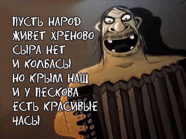 """Террористы """"ЛНР"""" приведены в полную боеготовность из-за дезинформации о наступлении ВСУ, - Тымчук - Цензор.НЕТ 8495"""