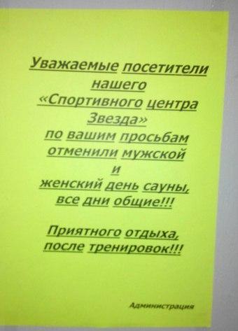 http://cs629529.vk.me/v629529813/34d45/0mFNVCmFfoA.jpg