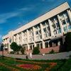 Администрация г. Новочеркасска