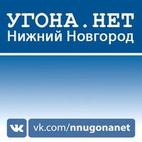 Угона нет, авторизованный установочный центр, Уфа