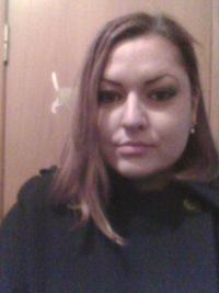Диана Юшина