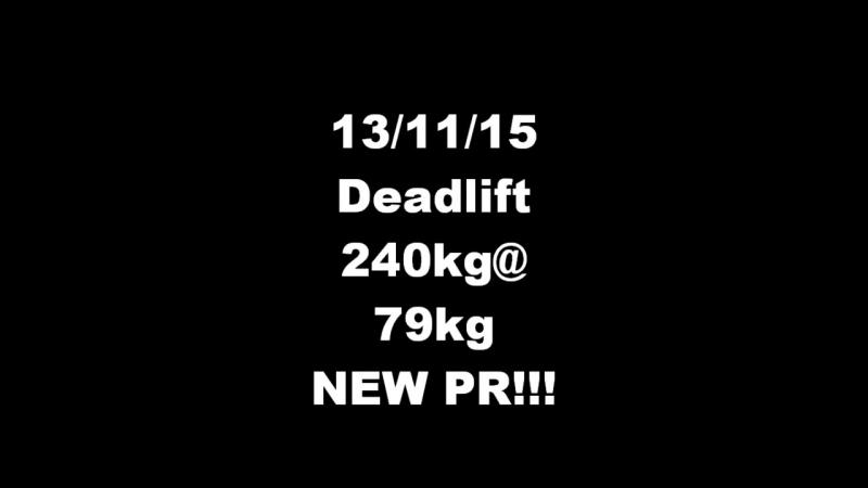 13.11.2015 Deadlift 240kg@79kg NEW PR