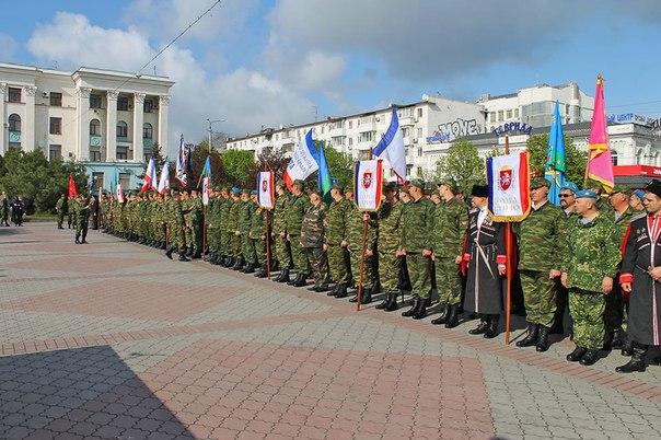 свежие новости крыма из украины