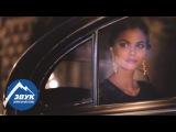 FEDOS - Балую Премьера клипа 2015