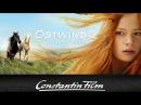 Ostwind 2 - offizieller Trailer