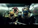 Прикол в лифте в фильме черепашки ниндзя 2014 (отрывок)