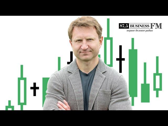 Инвестиционные идеи 2016 с Владимиром Левченко | Лаборатория инвестиционных технологий