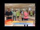 CTV.BY Утренняя зарядка для тех, кому за 50 с Марией Богатырь и тренером Владимиром Емельяновым