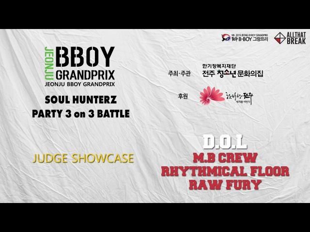D.O.L (M.B Crew) - Judge Show / Soul Hunterz Party 3 on 3 / Allthatbreak.com