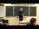 Лекция 12   Архитектура ЭВМ и основы ОС   Кирилл Кринкин   CSC   Лекториум
