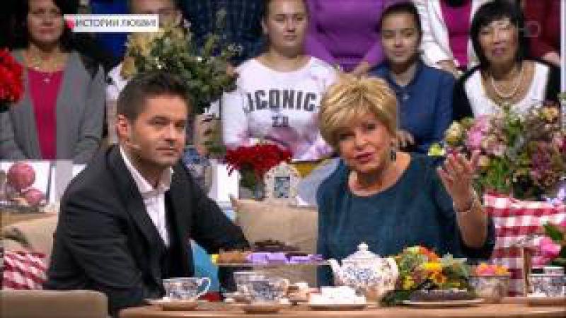В наше время Шоу ГОЛОС истории любви 15 11 2014 Первый канал