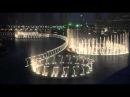 Поющий фонтан в эмирате Дубай The Dubai Fountain