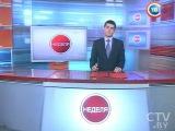 Репортаж про «фазенду» (CTV.BY – «Неделя», 01.02.2015, смотреть с 46:10 по 53:18 мин.)