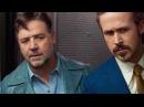Славные парни | Трейлер | The Nice Guys | 2016