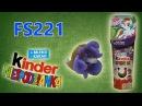 Польский киндер Kinder Niespodzianka, FS168, ring (кольцо с фиолетовым цветком)