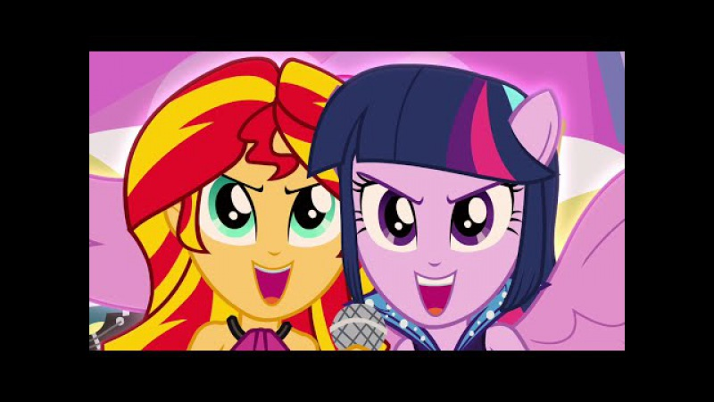 Welcome To The Show - MLP: Equestria Girls - Rainbow Rocks! [HD]