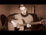 Валентин Стрыкало - Ты не такая (Видео Урок Гитара)
