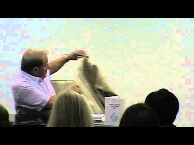 Лекція від Леоніда Залізняка на тему «Походження українського народу»