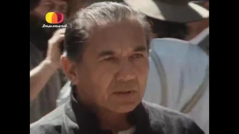 Все реки текут (1990) 9-я серия из 12-и
