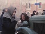 Вечный зов. (1973-1983. Серия 17 - Боль и гнев).